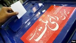 ۱۵۰ داوطلب انتخابات مجلس در اردبیل ثبت نام خود را نهایی کردند