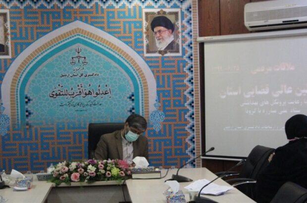 در ملاقات مردمی رئیس کل دادگستری استان به درخواست ها و مشکلات بیش از 60 نفر از مراجعین رسیدگی شد