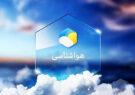 شروع روند کاهشی دما از امروز تا پایان هفته در استان