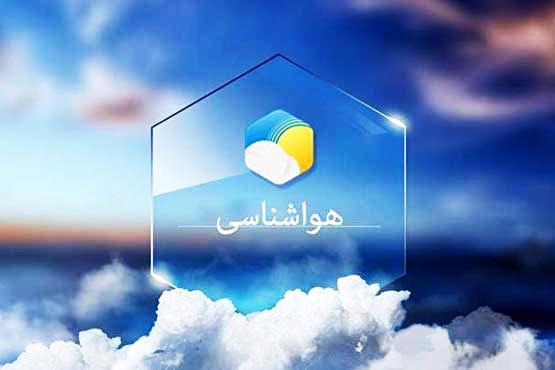 کاهش دما از روز سهشنبه تا اوایل هفته آینده در استان