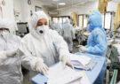 4 نفر فوتی ناشی از ابتلا به بیماری کرونا در اردبیل/56 نفر بستری شدند