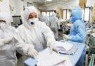 بستری ۶۶ بیمار کرونایی در بخش آیسییو / بازگشت به وضعیت قرمز در صورت عدم رعایت مردم دور از انتظار نیست