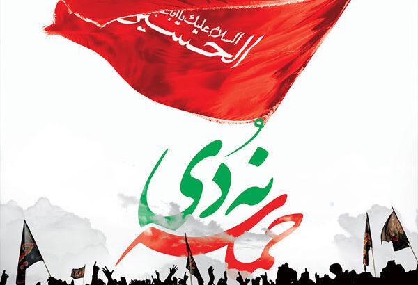 بیانیه تشکیلات قضایی استان اردبیل به مناسبت ۹ دی
