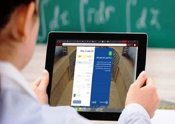 آغاز مرحله اول طرح میز مهربانی در جعفرآبادمغان / ۳۵ دستگاه تبلت به دانشآموزان خلیفهلو اهدا شد