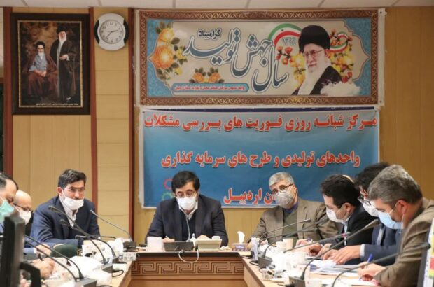 لزوم حمایت بانک ها از واحدهای صنعتی و تولیدی استان