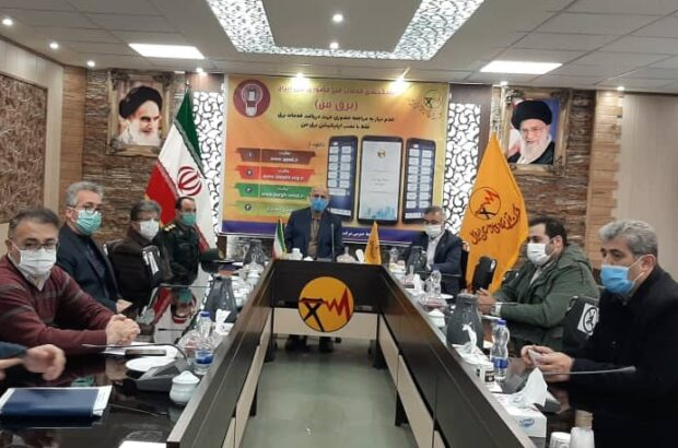 برگزاری مراسم سالگرد شهادت سردار سلیمانی به صورت ویدیو کنفرانس