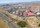 واگذاری ۵۱ هکتار زمین صنعتی در استان اردبیل به سرمایه گذاران