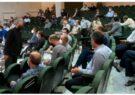 جلسه مجمع امور صنفی مخابرات منطقه اردبیل برگزار شد