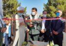 افتتاح یادمان مزار شهدای گمنام دفاع مقدس در جعفرآبادمغان