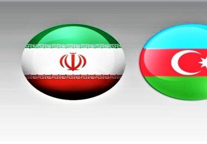 در نشستی تخصصی صورت گرفت؛ تبیین روابط دوستانه ایران به آذربایجان طی سه دهه اخیر